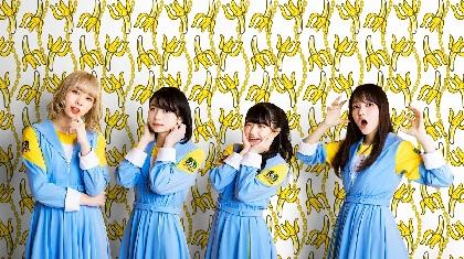 PARADISES 山田なるが恋人の桑山隆太と初共演した「青い春」MV公開