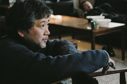 是枝裕和監督『万引き家族』が観客動員270万人・興行収入34億円を突破 ミュンヘン国際映画祭で日本映画初の受賞も