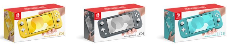 Nintendo Switch Liteを抽選で6名にプレゼント