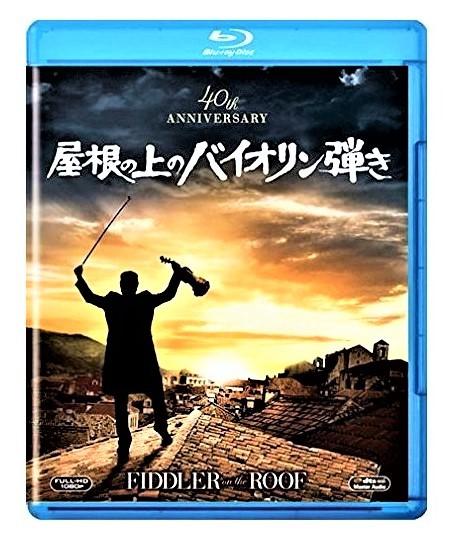 映画版ブルーレイは、20世紀フォックス ホーム エンターテインメント ジャパンよりリリース
