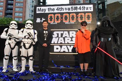 """""""スター・ウォーズの日""""を祝う『STAR WARS DAY』に過去最大1万6千人が来場 チューバッカ役ピーター・メイヒューさんに哀悼の意"""