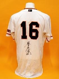 巨人がサイン入りユニホームをヤフオクに出品! 『川上哲治記念試合』の着用品