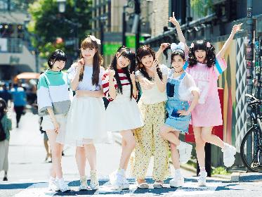 乙女新党、7月3日のワンマンをもち解散を発表「それぞれの道へと進んだ方が良い時期が来た」
