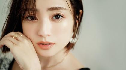 女優・安達祐実が38歳史上最年長で表紙を飾る AAA宇野実彩子、道重さゆみらと『CanCam』6月号に登場