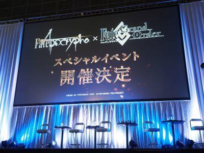 ステージイベント終了後にもサプライズ告知が。『Fate/Apocrypha』☓『FGO』のスペシャルイベントの開催が発表された。