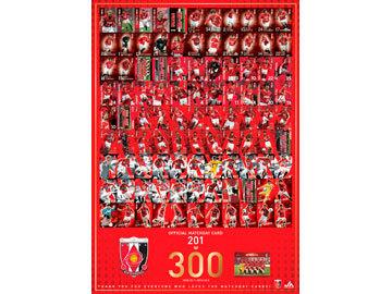 来場者に「マッチデーカード400号記念ポスター」をプレゼントする(※写真は300号記念ポスター)