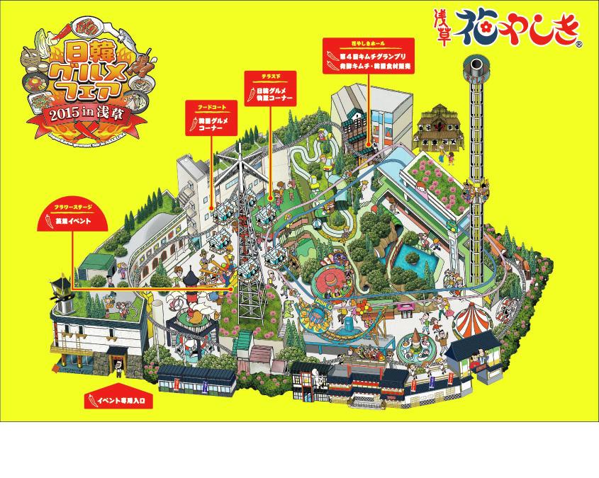 「日韓グルメフェア2015 in 浅草」イベント会場MAP