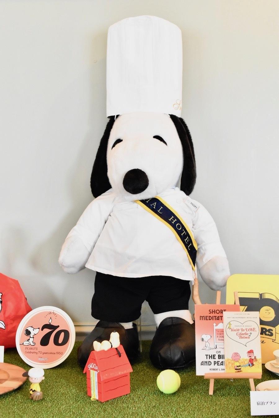 料理長スヌーピーの体長は100cm
