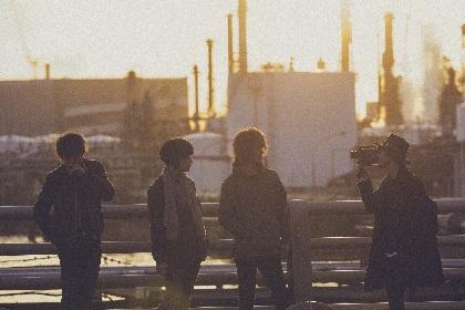 """ココロオークション、""""夏""""を詰め込んだ3rdミニアルバムを8月にリリース 全国ツアーも開催決定"""