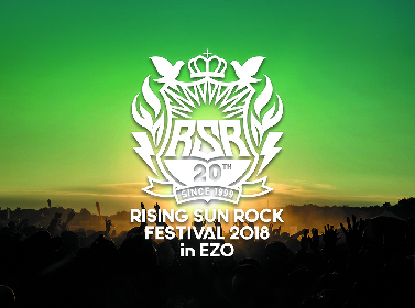 『RISING SUN ROCK FESTIVAL』RED STAR CAFE、TAIRA-CREW、PROVO、BOHEMIAN CIRCUS出演アーティスト発表