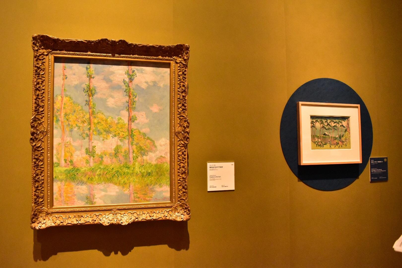 左:クロード・モネ《陽を浴びるポプラ並木》1891年 国立西洋美術館(松方コレクション) 右奥:葛飾北斎《冨嶽三十六景 東海道程ヶ谷》1830-33(天保元-4)年頃 ミネアポリス美術館