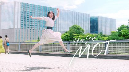 広瀬アリスがオイル入りスムージーを摂取し、軽やかにジャンプ!日清オイリオ新CM『Hop Step MCT 毎日が運動だ。階段』が放送開始