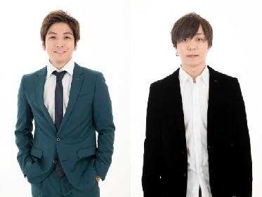 """元カリスマブラザーズのジョージとジロー、新ユニット""""JJコンビ""""として『猫舌SHOWROOM』に出演へ 西野亮廣とトーク"""