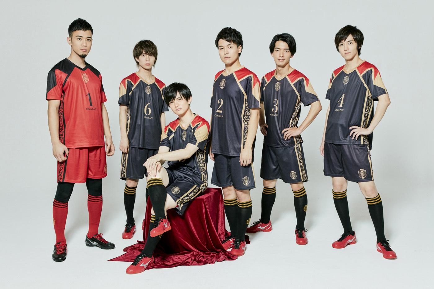 皇花山学園集合 (C)FUTSAL BOYS!!!!! ORIGINAL WORK
