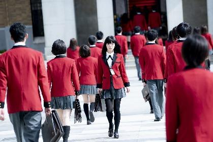 TVドラマ『賭ケグルイseason2』浜辺美波、乃木坂46・松村沙友理、池田エライザが並び立つ 第1話から場面写真を公開