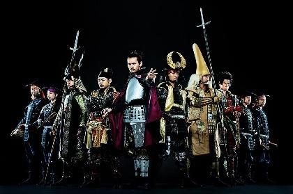 名古屋おもてなし武将隊が前田利家と陣笠隊を募集(ボーナス有り&社保障完備)