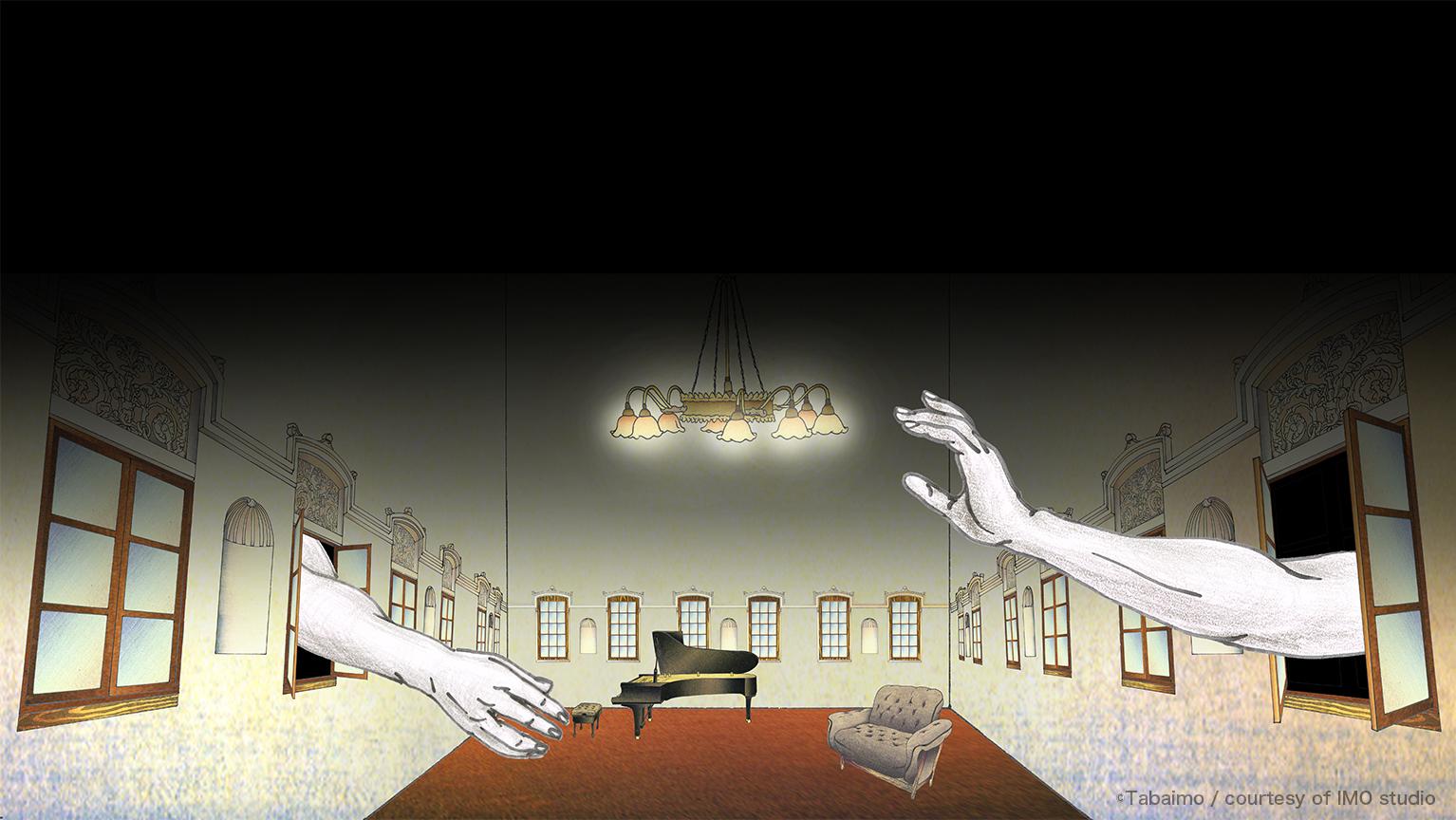 束芋「網の中」(2017)映像インスタレーション作品 スチルイメージ ©Tabaimo / courtesy of IMO studio