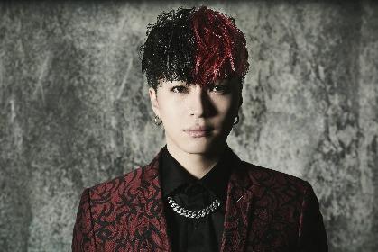 松下優也、約6年ぶりとなるフルアルバム発売決定 『ウチのガヤがすみません!』EDテーマを担当