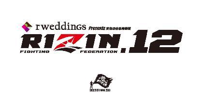 『RIZIN.12』の試合順決定! KINGレイナ、矢地祐介らが後半カードを彩る