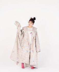 ナナヲアカリ プチアルバム『DAMELEON』より、かいりきベアプロデュース曲「リセットセット」MVを公開