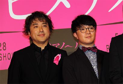 森田剛が見せたギャップに「ちょっと萌え」「かわいい」!映画「ヒメアノ~ル」ジャパンプレミア