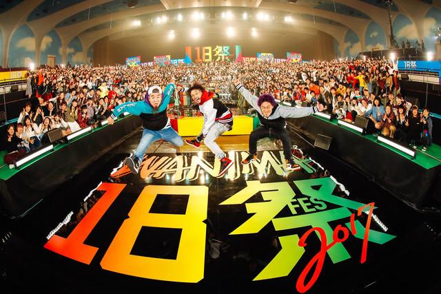 「WANIMA 18祭(フェス)」の様子。(写真提供:NHK)