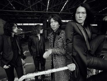 THE YELLOW MONKEY 新曲「天道虫」11/9配信リリース決定、ティザー映像も公開