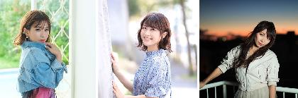 亜咲花、岡本美歌、彩音が歌う恋愛ADV『シンスメモリーズ 星天の下で』主題歌集の発売が決定