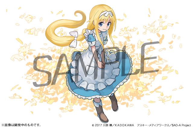 「アリス」