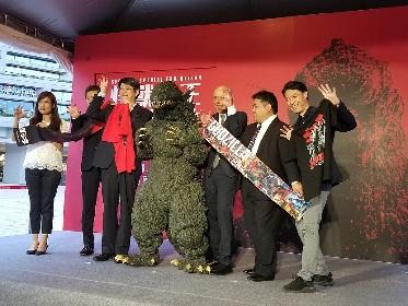 海外初の本格的ゴジラ展『ゴジラ特別展in台湾』レポート 初日から2日間で4,000人以上が来場!