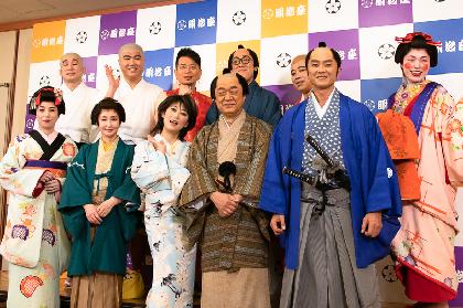 明治座『水谷千重子50周年記念公演』開幕! 宮迫博之を彷彿させる演歌歌手や友近もエール