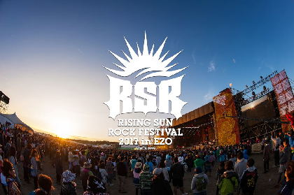 『RISING SUN ROCK FESTIVAL』4年ぶりにMONGOL800が出演決定