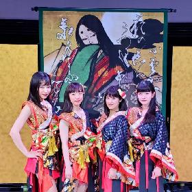 日舞、殺陣、太鼓、イリュージョンもこなす女性4人組ユニット、小野小町がメジャーデビュー