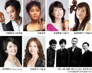第3回 HAKUJU 東日本大震災チャリティコンサート