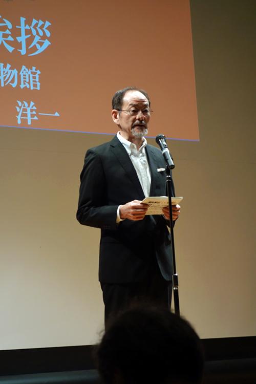 東京国立博物館 副館長 井上洋一氏