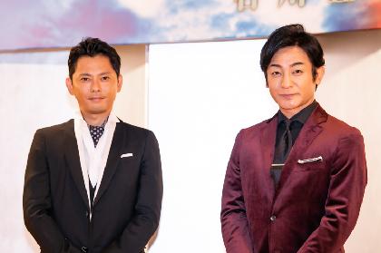 片岡愛之助×今井翼『GOEMON』歌舞伎味溢れる五右衛門を!制作発表会レポート
