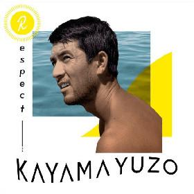 加山雄三トリビュートに清志郎や福山雅治ら収録、若大将フェスには水カンやももクロ登場
