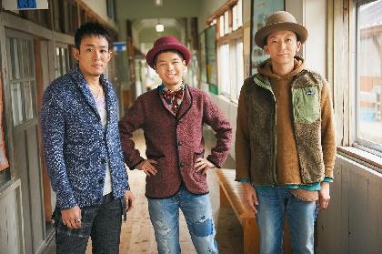 FUNKY MONKEY BABYSが3月11日放送のTBS系『音楽の日』で一夜限りの復活、田中将大投手との共演も