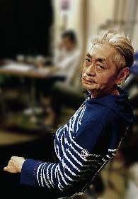 細野晴臣、アルバムリリース記念ツアーにナイツの出演が決定 旅行記の文庫版も発売