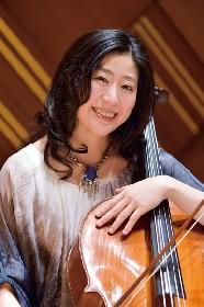 水谷川優子(チェロ) 千変万化する弦のお祭り