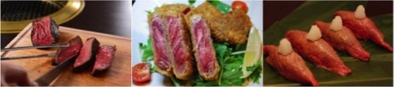門崎熟成肉 格之進、西麻布 きむらてつ 炙り家 縁、肉の匠 将泰庵