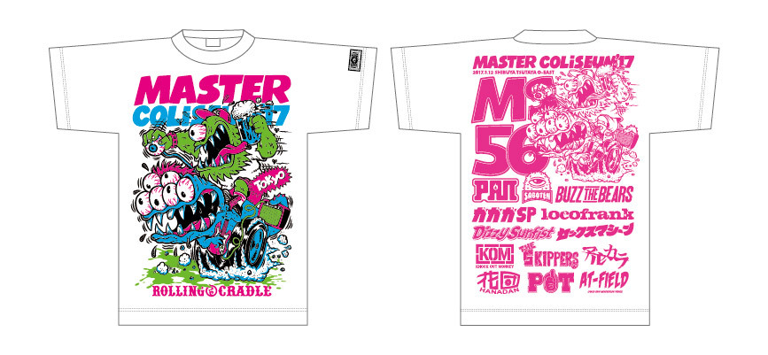 MASTER COLISEUM'17 Tシャツ