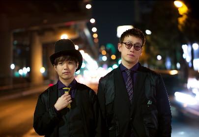 声優福山潤も参戦 OOPARTZ 2ndアルバムが完成 リード曲「DANCING MAGIC」のMVも公開