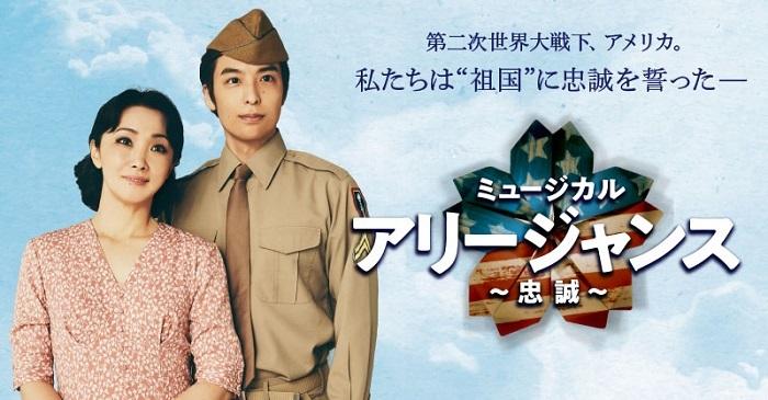 左より)濱田めぐみ、 海宝直人 (C)ホリプロ