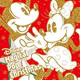 『ディズニー・マジカル・ポップ・クリスマス』