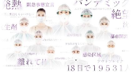 内博貴が挑む感染症に立ち向かう医療ヒューマンドラマ 舞台『ドクター・ブルー』イメージビジュアルが公開 ヒデ(ペナルティ)の出演も決定