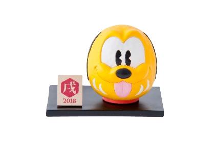 """東京ディズニーランド&シーでお正月限定プログラムを開催 """"ハッピーイヌーイヤー""""なプルートだるまなどスペシャルグッズを先行販売も"""