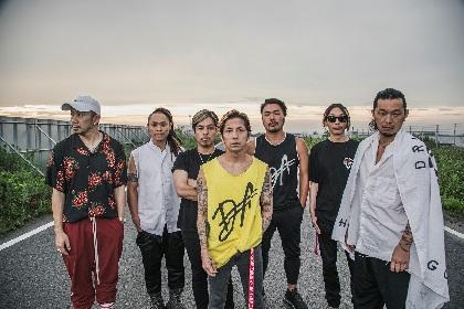 Dragon Ash 2月21日のメジャーデビュー記念日に300曲を超える楽曲をストリーミング解禁
