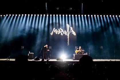 "MOROHA、延期、延期、そして三度目の正直ーー『MOROHA""再会""』中野サンプラザ公演をレポート"