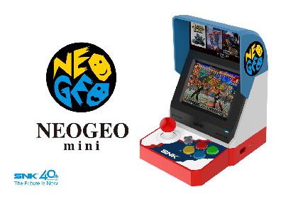 駄菓子屋の熱き日々が蘇る!SNKブランド40周年を記念したゲーム機『NEOGEO mini』が発表「NEOGEO」タイトルを40作品内蔵